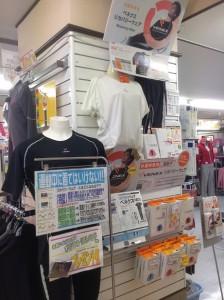 tachikawa2014121-1