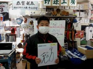 0103福山3