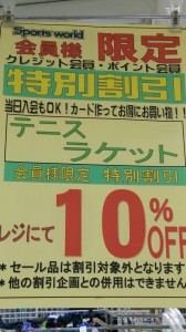 sannomiya20150105-1
