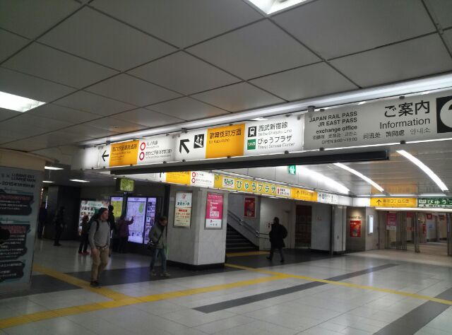shinjuku_2015011502