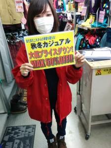 okayama_20150218- (3)