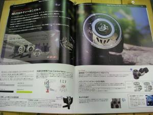 oyama_20150226-M02
