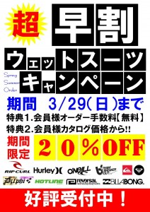 20150327 toyohashi