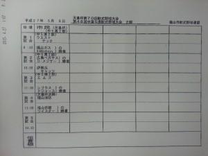 0427福山2