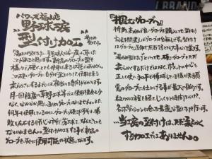 福山 0423 2