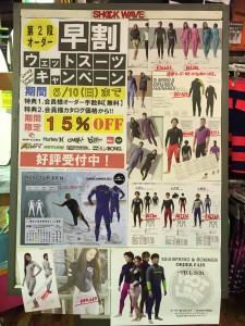20150509-1toyohashi
