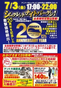 hiroshima-20150702-2