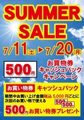 miyoshi201507101