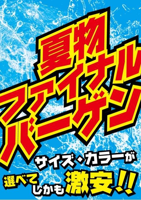 hiroshima-20150804-8