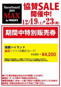 hiroshima-20151219-2