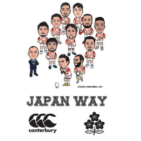 japanway_image