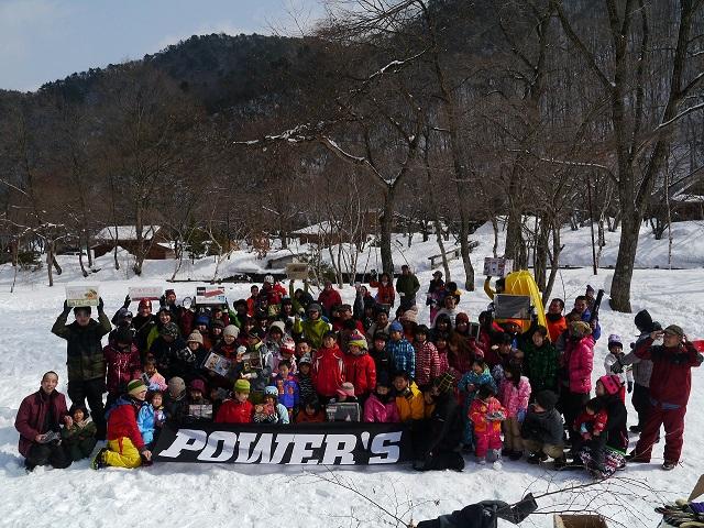 winter_camp (5)