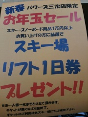 miyoshi201601021