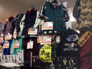 福山 0201 1
