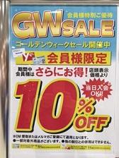 ichikawa0508-1