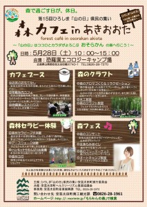 hiroshima_2016052602