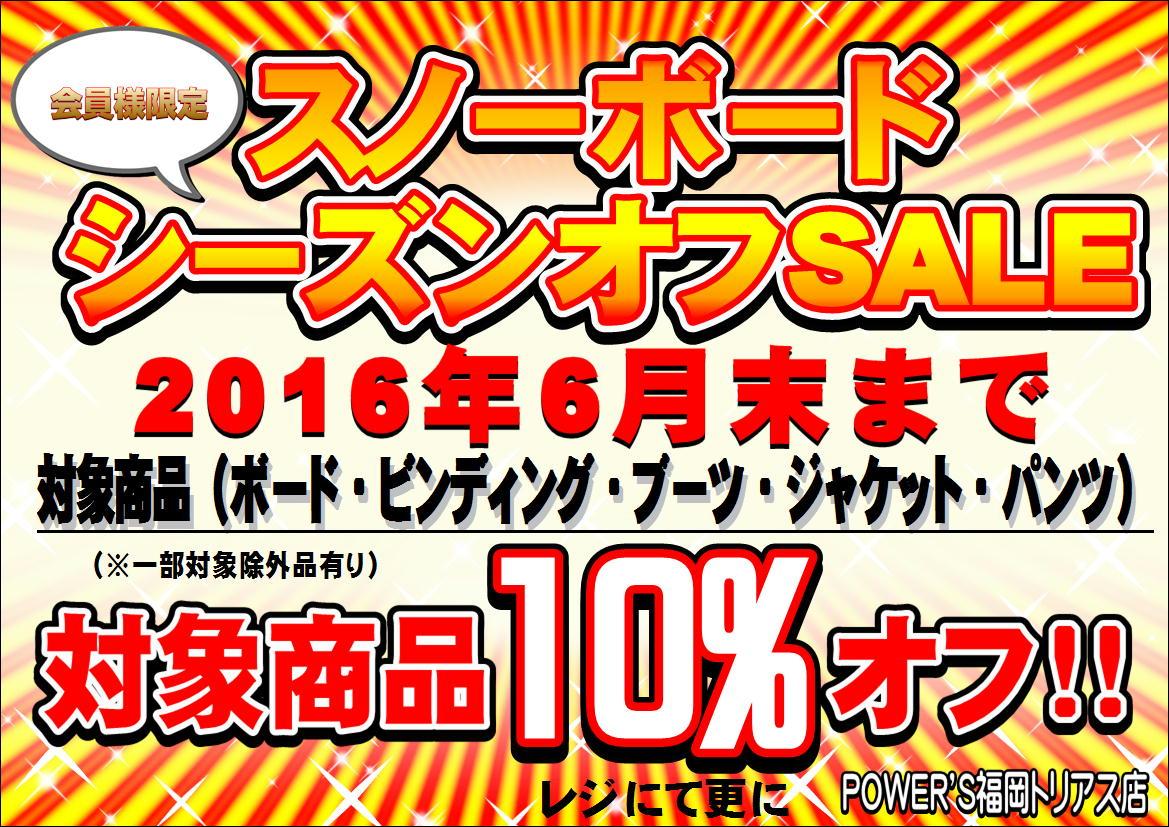 fukuoka_20160611-1