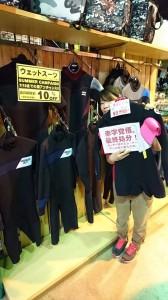 hiroshima_20160708-3