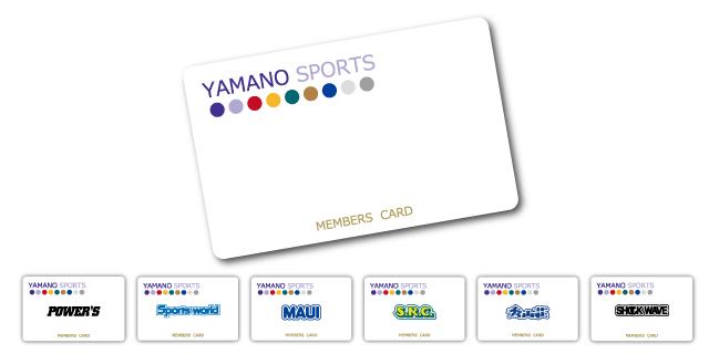 yamaspo-fes_su16_news