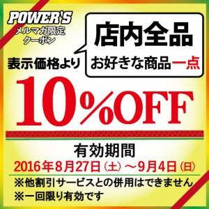 coupon_16K-1