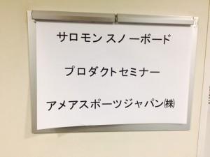 kokura_20161022-3