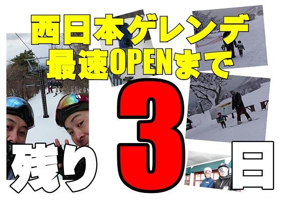 okayama_20161113 (1)