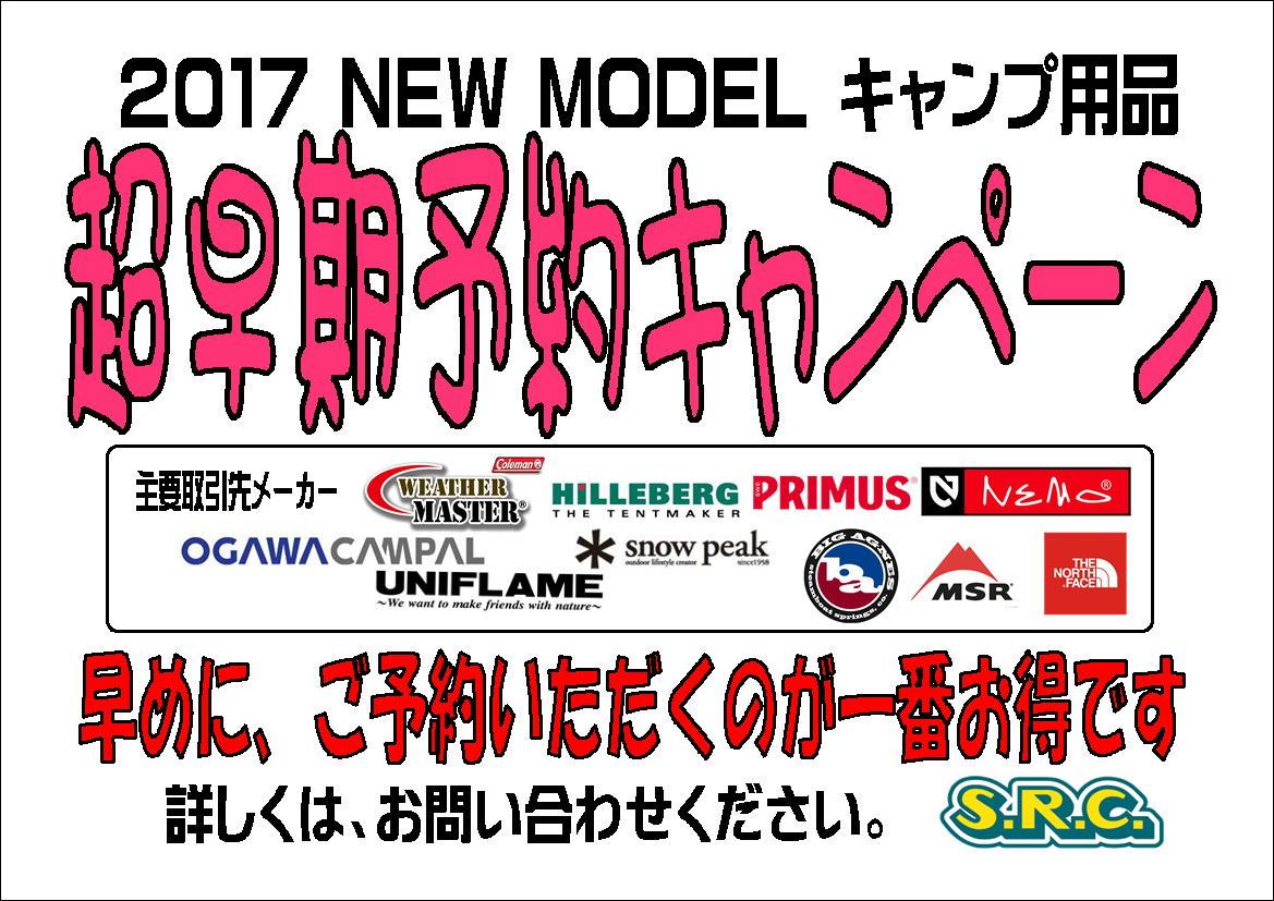 shinjuku_201612112-3