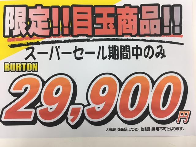 fukuoka_20161215-1