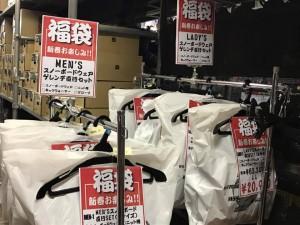 hiroshima_20161231-3