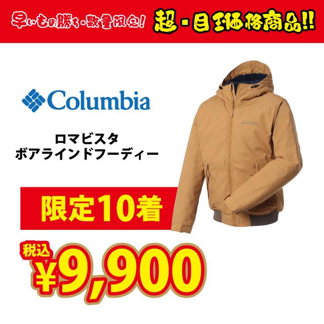webpage-convex-ex9900