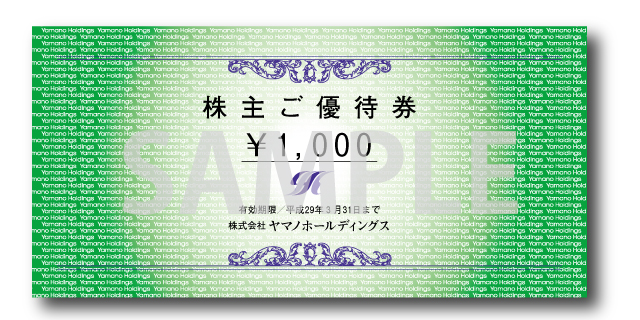 shareholder-ticket1703