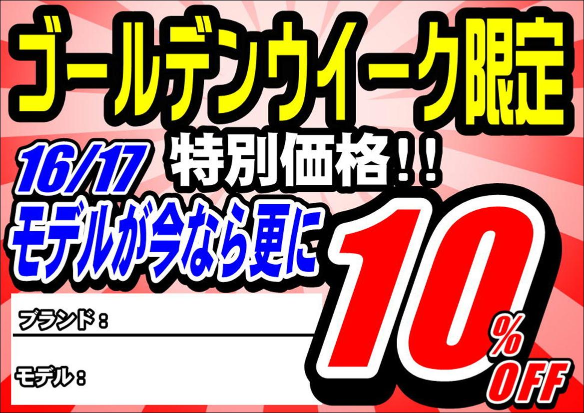 hiroshima_20170428-1