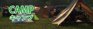 camp-bnr