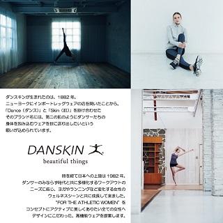 danskin_info-s