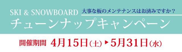 hiroshima_20170415-1
