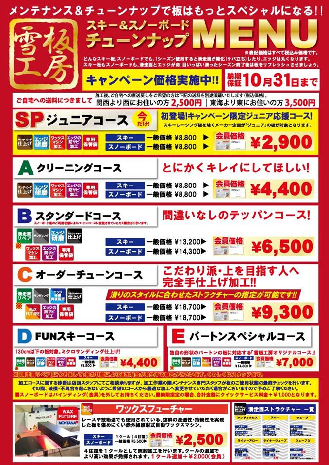 hiroshima_20170415-2
