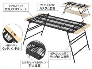 おshinjuku_20170421-3