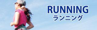 run-bnr
