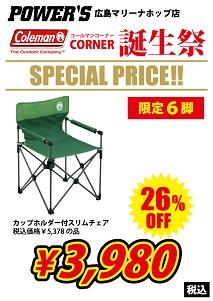 sp-price_1-s