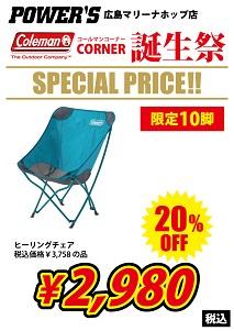 sp-price_3-s