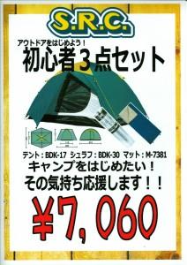 shinjuku_20170518-6