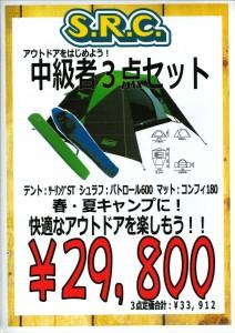 shinjuku_20170518-4