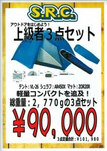 shinjuku_20170518-5