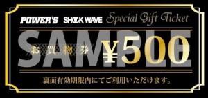 hiroshima_20170415-3