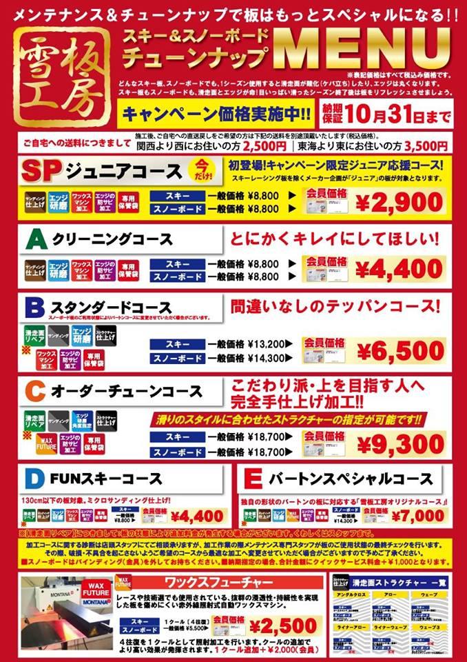 hiroshima_20170514-2