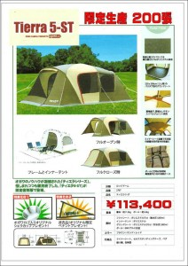 shinjuku_20170605-2