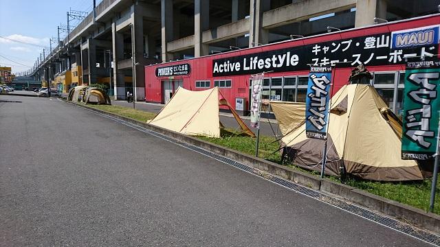 saitama_170617-3