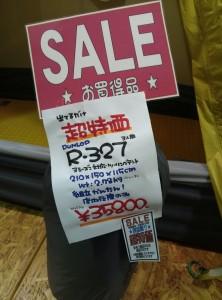 shinjuku_2017063002