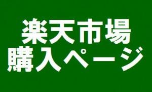 hiroshima_20170712-1