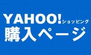 hiroshima_20170712-2